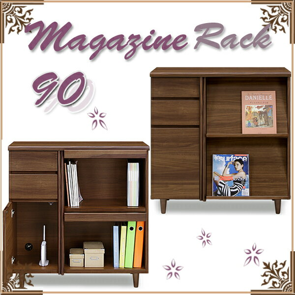 Magazine rack and bookshelf bookshelf domestic magazine rack 90 bookcase fashionable bookshelf  scandinavian cabinet made in japan multipurpose storage XMZLQYD