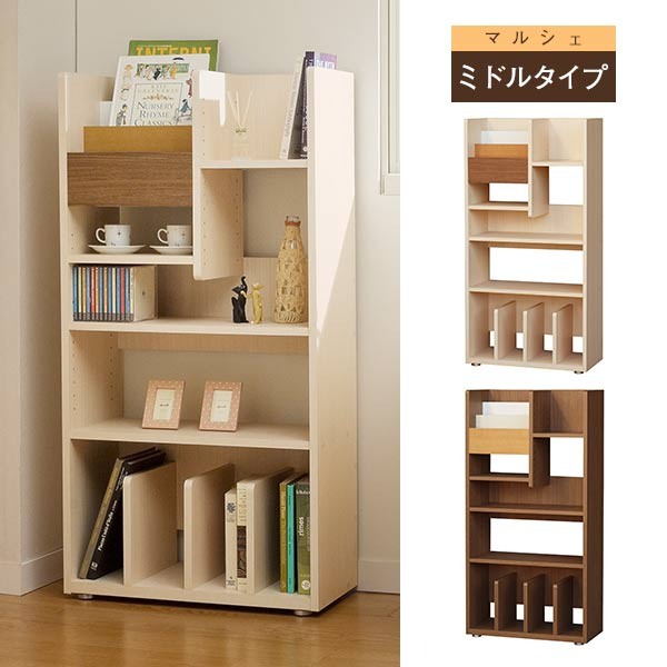 Magazine rack and bookshelf cute display rack bookshelf shelf stylish magazine rack magazine stand this  storage magazine shelf living NWLUCCZ