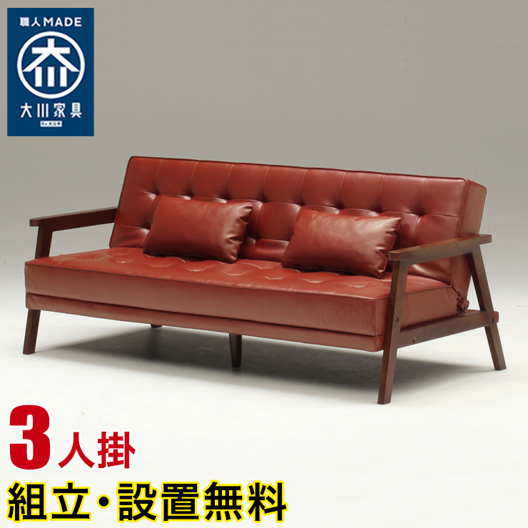 The sofa bed Milan (3P) red chair legless chair living sofa reception sofa  armchair sofa which is stylish in finished product import goods Shin pull