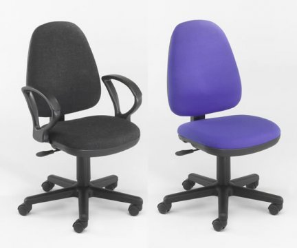 cheap office chairs under 20