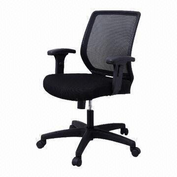 Ergonomic Office Chair with Good-quality, Suitable for Daily Use