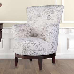 Aldridge Swivel Armchair